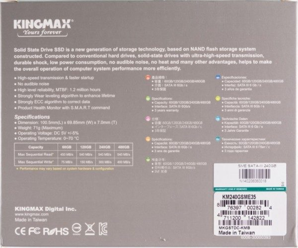 Kingmax SME35 Xvalue 240Gb SSD Review